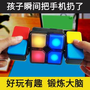 音乐百变魔方正版儿童电子游戏机拼接异形魔方抖音益智玩具10岁