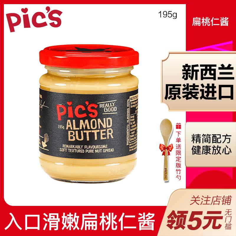 新西兰进口pics扁桃仁酱巴旦木拌面酱抹面包饼干火锅调料195g,可领取5元天猫优惠券