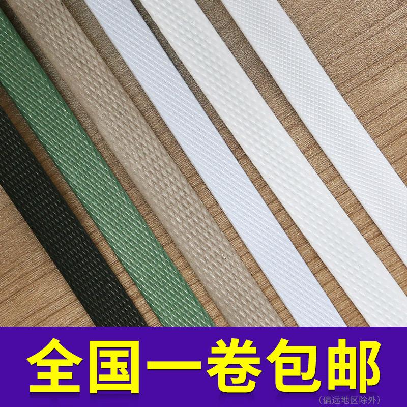 手工PP打包带 捆绑带 塑料 手用 打包扣捆扎带彩色条 PP带 包装带