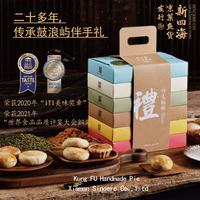 查看新四海中秋馅饼礼盒厦门特产椰子馅饼红豆沙饼鼓浪屿传统糕点早餐价格