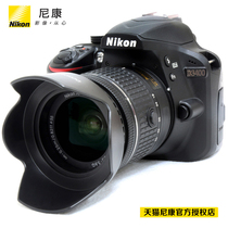 Nikon Nikon D3400 set machine 18-55 lens SLR Entry-level HD digital Travel camera