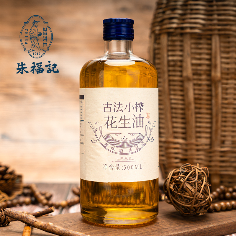 Zhu Fujis technology of small-scale pressing of first-class peanut oil intangible cultural heritage