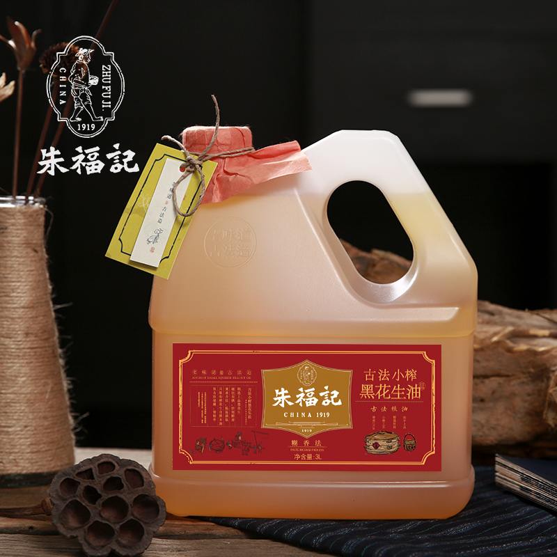 [intangible cultural heritage technology] Zhu Fuji black peanut oil ancient method paste fragrance method press household small black peanut oil 3L pack