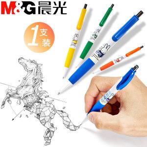 晨光自動鉛筆學生活動鉛筆可愛卡通創意 0.5/0.7/0.9/1.1/2.0mm