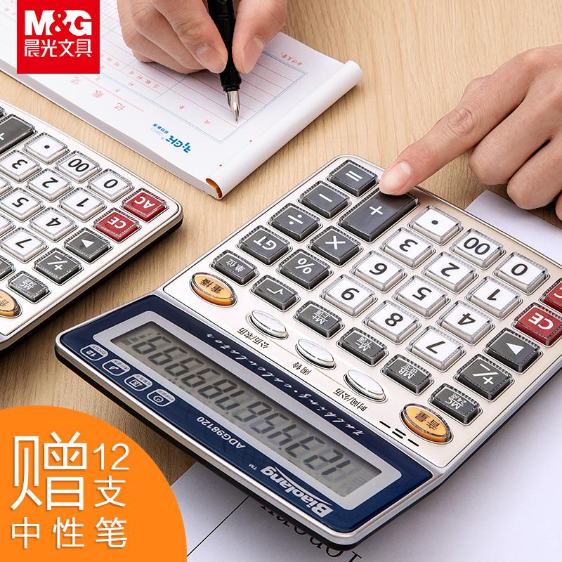 Калькуляторы Артикул 574487880490