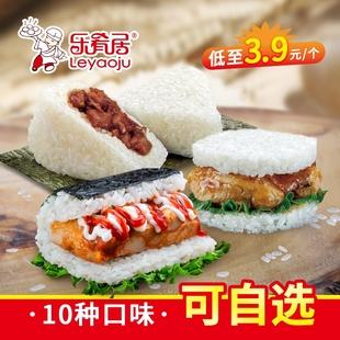 乐肴居米汉堡糯米饭团便利早餐食品速冻微波即食加热速食半成品品牌