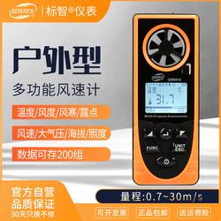 标智GM8910多功能风速仪户外登山温度湿度风照度海拔大气压测量仪