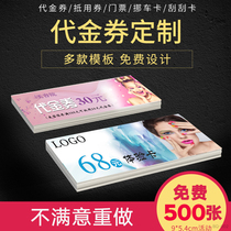 Voucher Production Free Design coupon Custom Cash voucher beauty Salon Tuopu Experience Card printing custom-made raffle coupon is coupons ticket Tickets Gift Roll Publicity Custom