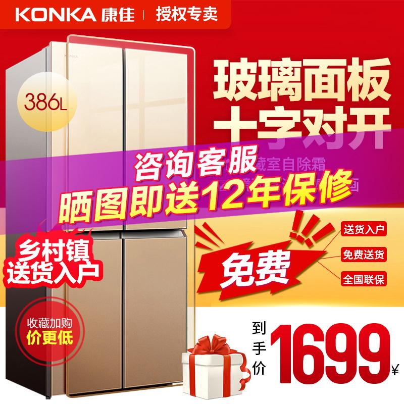 康佳 BCD-386BX4S 四门冰箱家用节能双门电冰箱十字对开门双开门