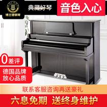 全新大人家用演奏初学者专业考级品牌实木真钢琴GT25布鲁诺Bruno