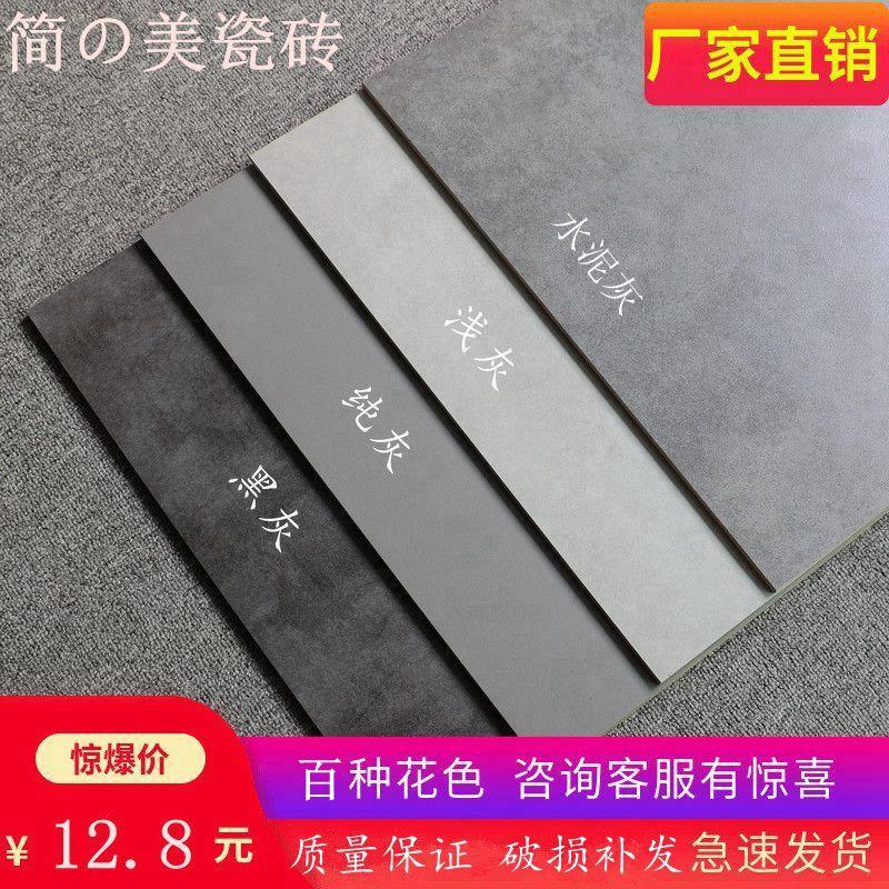 Керамическая плитка Артикул 566284334882