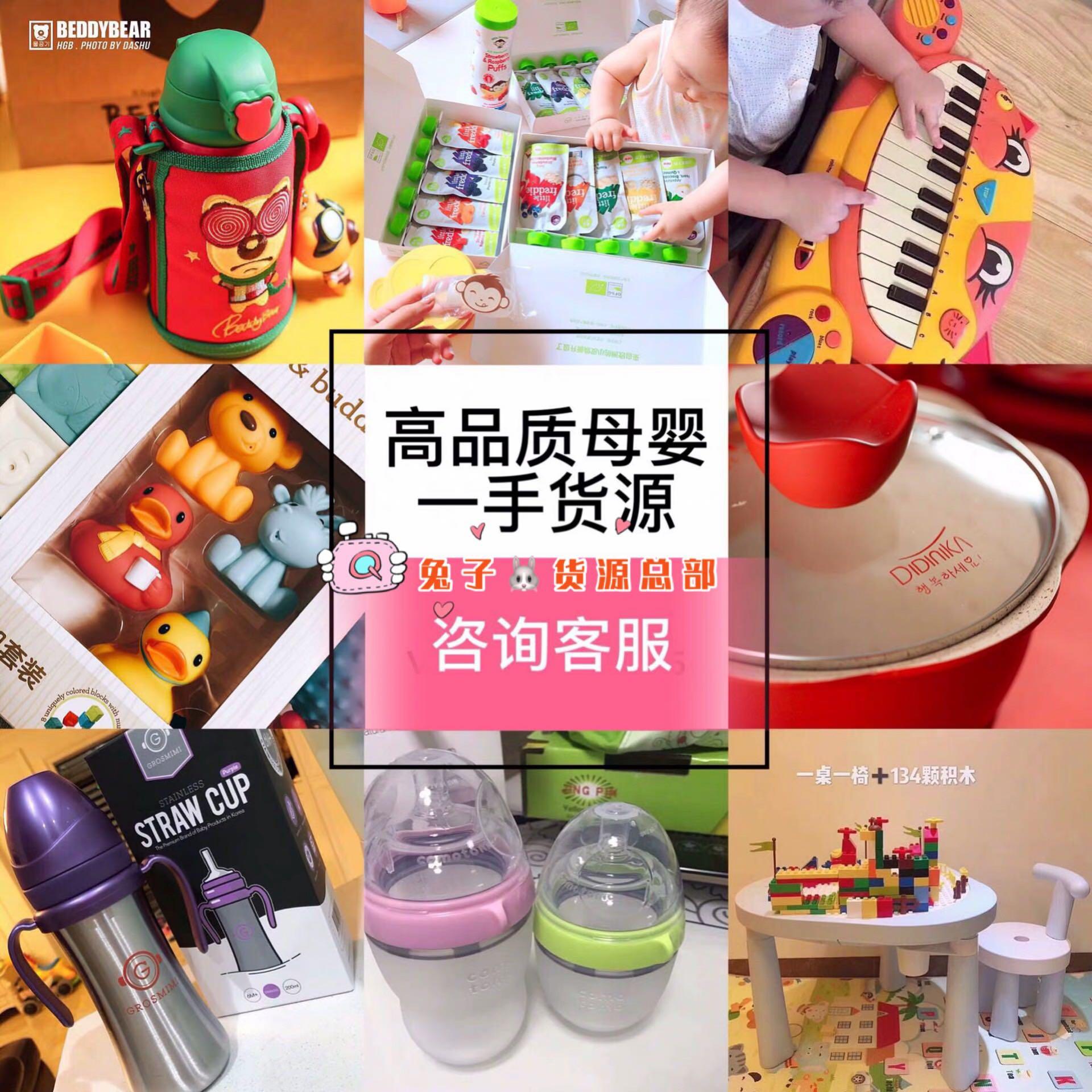 童装母婴用品童品玩具各大品牌厂家一手货源代理一件代发