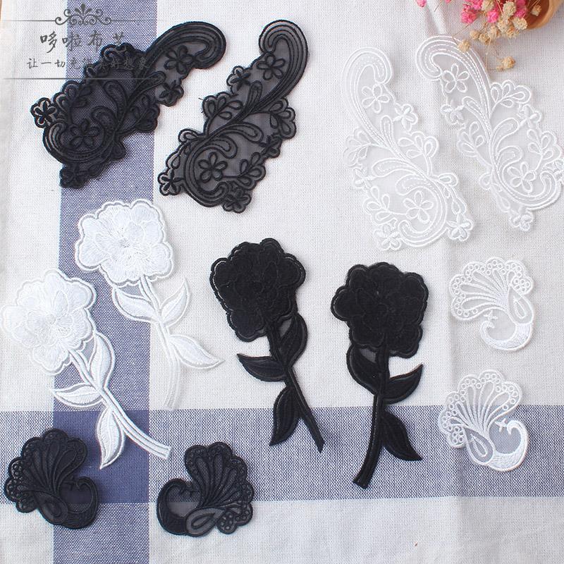 欧根纱刺绣网纱布贴黑白蕾丝补丁贴花衣服衣领DIY装饰修补贴布