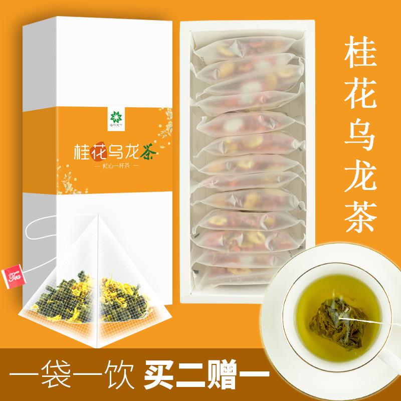 桂花乌龙茶买2送1乌龙组合花茶包15袋三角茶包冷泡茶