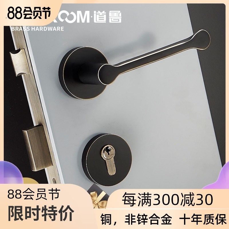 道鲁全铜静音磁吸美式把手北欧简约室内房门卫生间实木门分体门锁