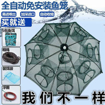 Fishing net Shrimp cage fish net fishing net catch fish catch fish fishing gear crab eel Loach net automatic fishing cage Folding