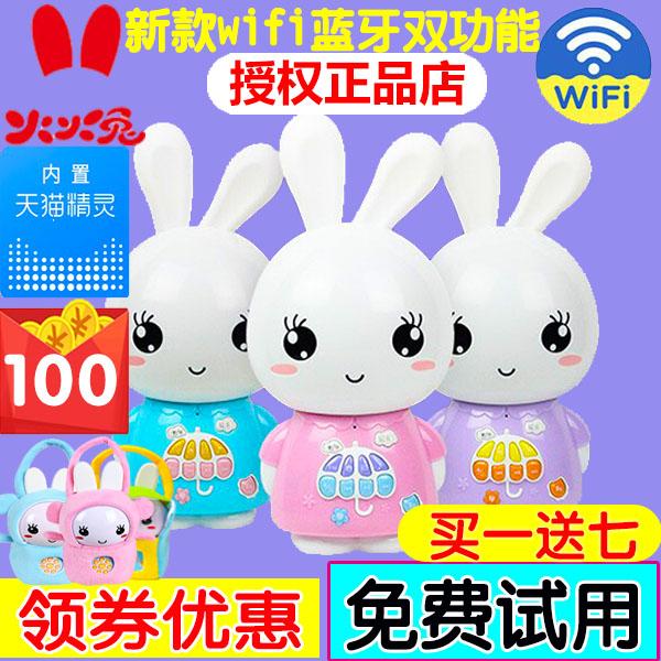 火火兔早教机F6故事机F6S 婴幼儿童宝宝早教机无线wifi益智小白兔
