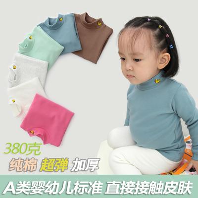 宝宝半高领打底衫春秋冬季男童白色长袖婴幼儿童女童秋衣上衣纯棉