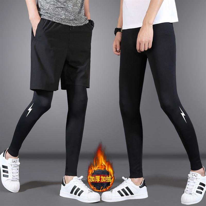 运动紧身裤秋高弹力田径跑步训练长裤加绒加厚健身篮球打底裤男女