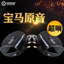 寸高重低音车载扬声器6.5寸6寸5寸4汽车喇叭音响改装套装同轴全频