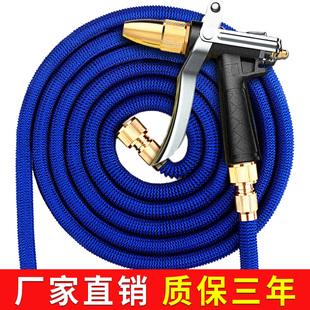 高压洗车水枪套装家用水抢伸缩水管软管喷头强力冲刷神器车机工具品牌