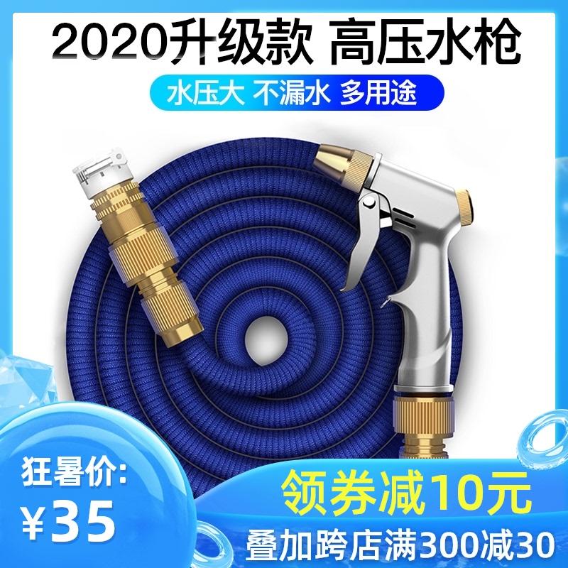 Водяные пистолеты Артикул 607720047274