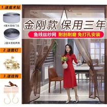 防蚊紗門簾自吸蚊帳免打孔隔斷磁鐵對吸夏季防蠅紗窗網家用魔術貼