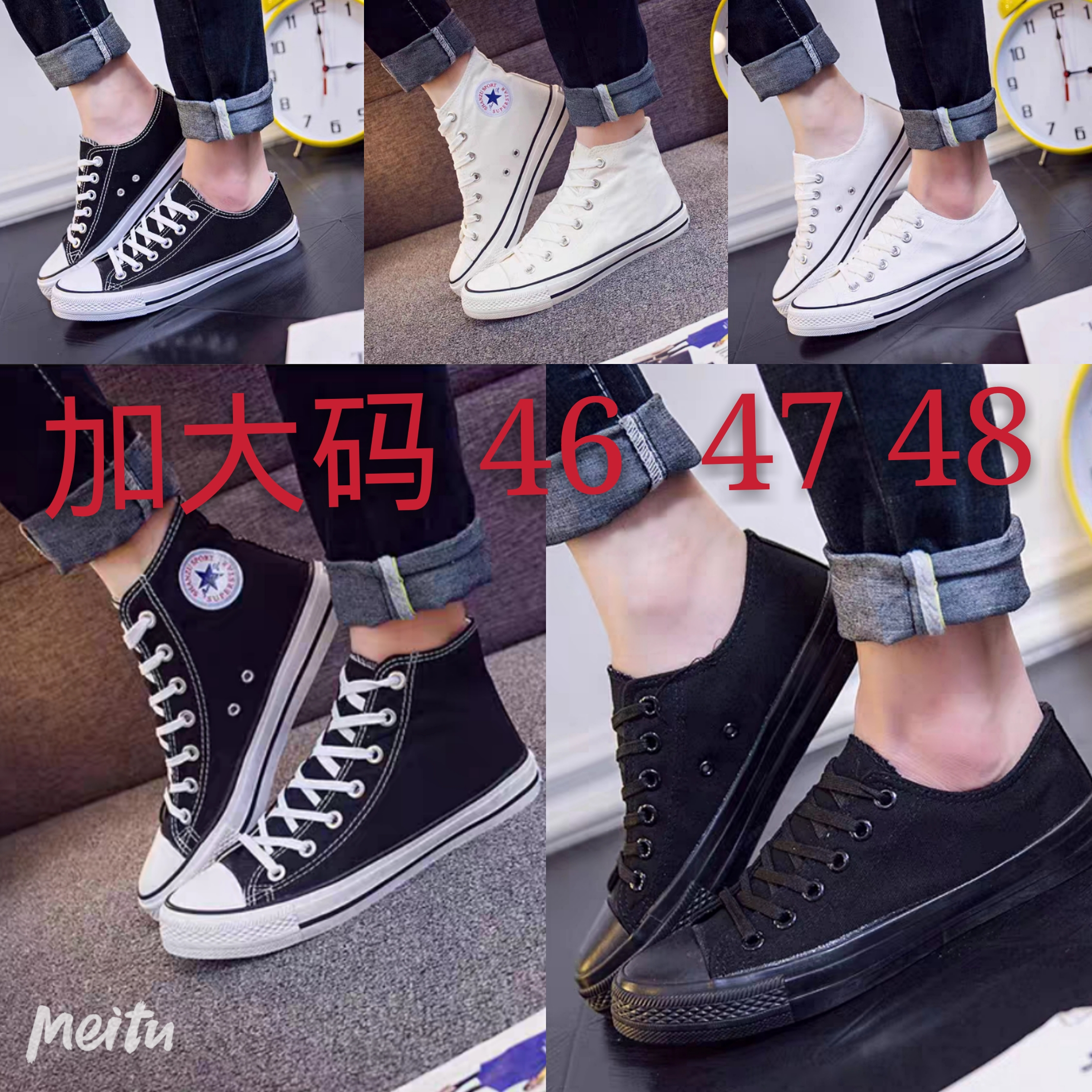 Oversize canvas shoes mens high top breathable casual shoes fashion mens shoes board shoes oversize 45 46 47 48