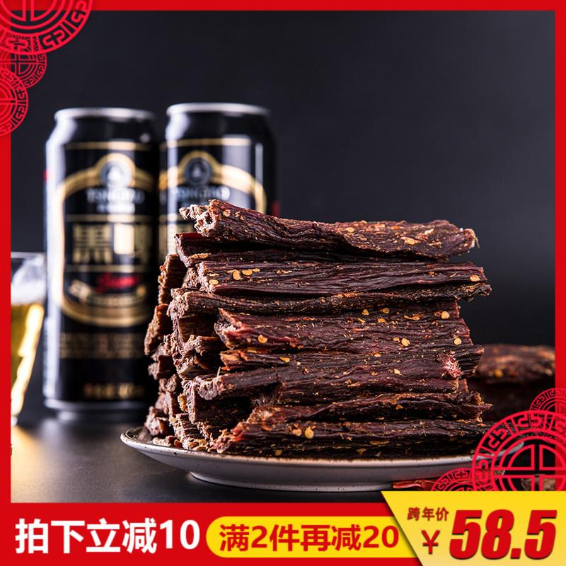 圣天源风干牦牛肉五香麻辣西藏特产熟食手撕超干牛肉干小零食称重