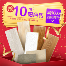 Orschenno Tile 1 Yuan store collar 10㎡ balcony brick living room bedroom kitchen wood grain antique wall Floor Tiles