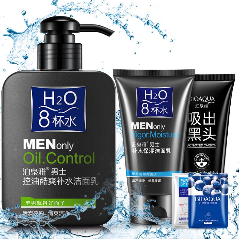 男士洗面奶套装洁面乳控油祛痘补水保湿去黑头学生护肤正品送美白