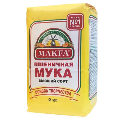 俄罗斯原装进口面粉 马克发面包粉饺子粉面条全小麦粉多省包邮4斤