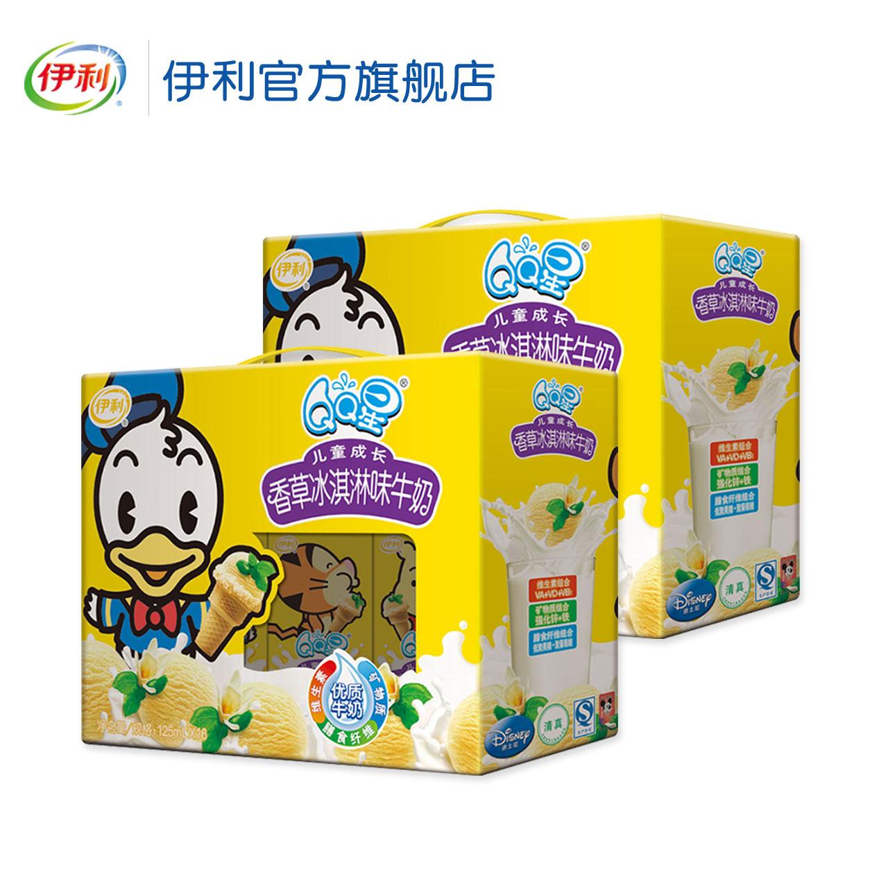 伊利QQ星兒童成長香草冰淇淋味牛奶125ml^~16 兩提