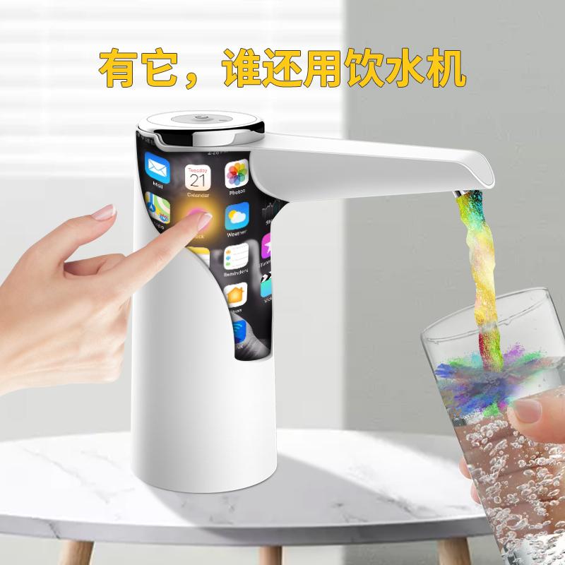 桶装水抽水器电动家用矿泉饮水机纯净水桶抽水按压自动出水上水器