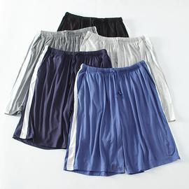 莫代尔男士睡裤短裤夏薄款家居五分裤宽松大裤衩男睡觉家居裤大码
