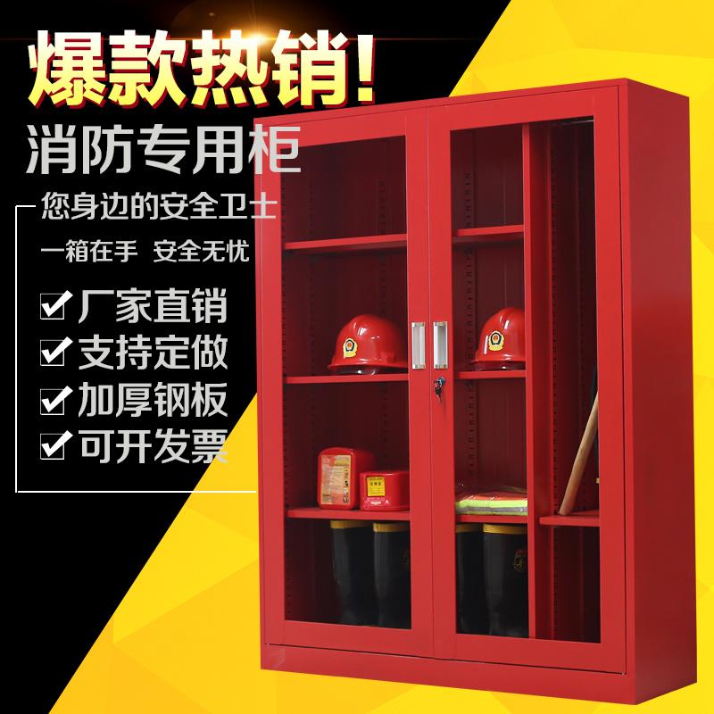 Миниатюрный пожаротушение станция пожаротушение кабинет пожаротушение коробка аварийный инструмент хранение устройство лесоматериалы кабинет огнетушитель коробка завод сделанный на заказ выход