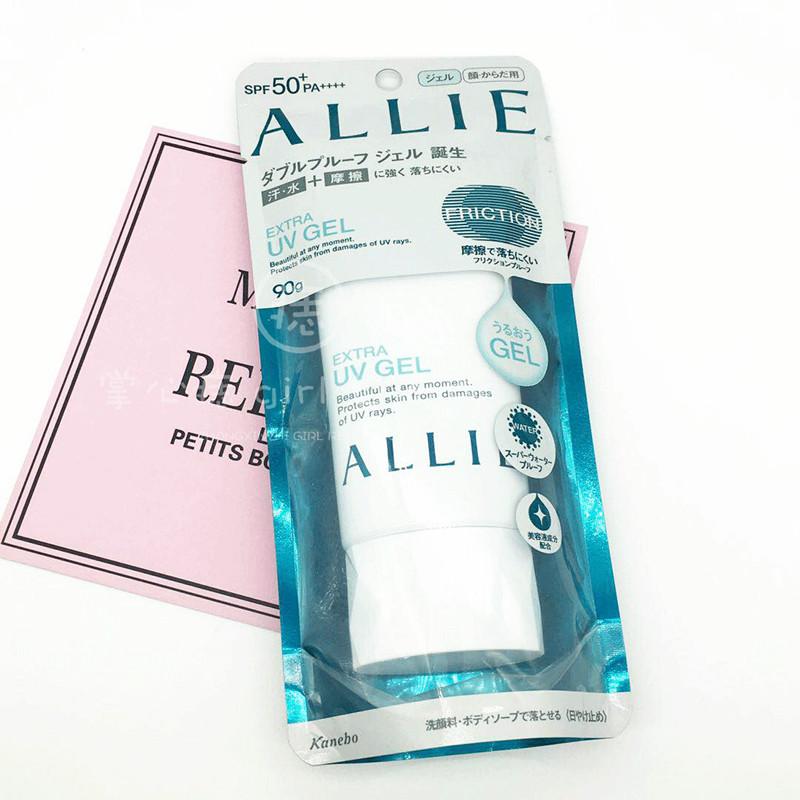 【反季特惠】嘉娜宝ALLIE保湿型防晒霜/�ㄠ� SPF50 90g 绿色粉色