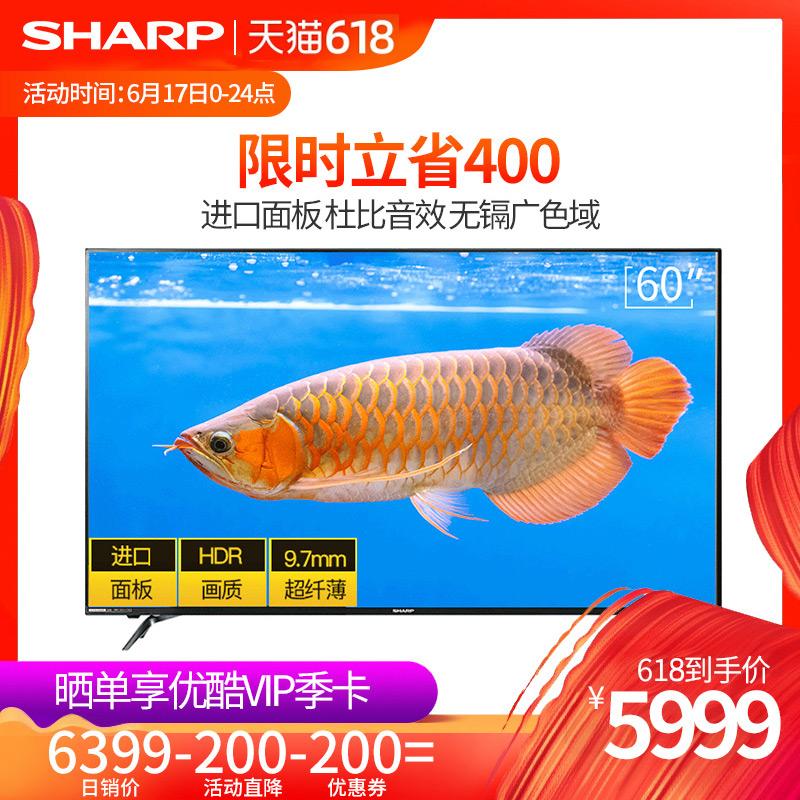 Sharp/夏普 LCD-60TX6100A60英寸4K高清智能语音网络液晶电视机55