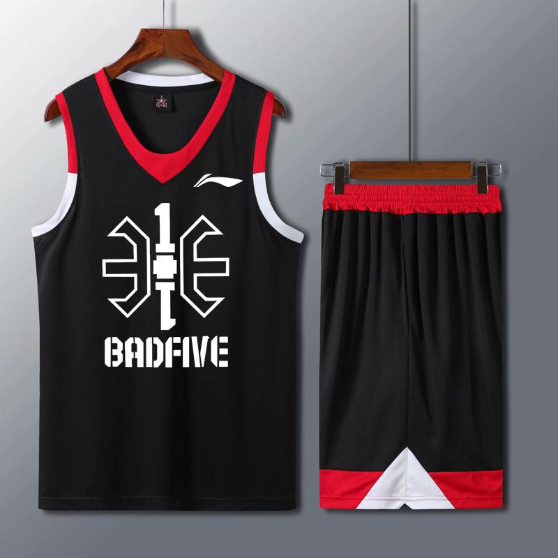 李宁篮球服套装男女大学生训练比赛队服儿童球衣定制印字篮球服潮