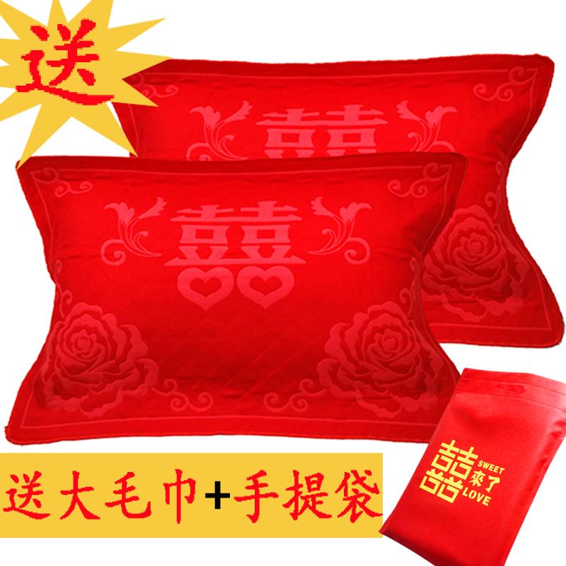 婚庆回礼一对加厚纱布大红色全棉枕巾 结婚喜字情侣用品 多色