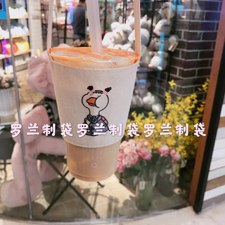 Hand shake cup beverage milk tea coffee cup bag customized DIY cartoon cup cover customized canvas bag environmental protection small cloth bag