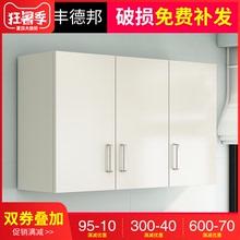 厨房吊柜马六甲实木生态板客厅墙壁柜卧室墙上储物柜阳台浴室墙柜