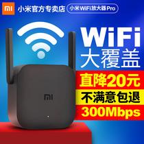 現貨小米WiFi放大器PRO無線增強wife信號中繼接收擴大家用路由加強擴展網絡無線網橋接