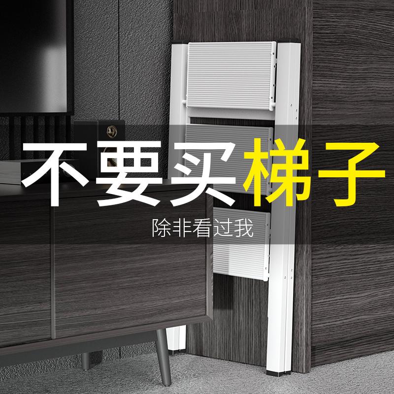 肯泰家用多功能折叠梯子加厚铝合金人字梯花架三步楼梯便携小梯凳