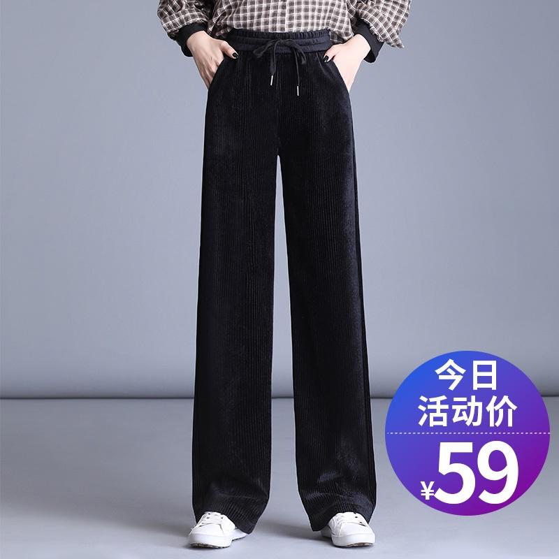 金丝绒阔腿裤女秋冬高腰黑色垂感2020新款加绒加厚直筒灯芯绒裤子图片