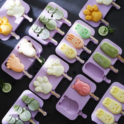 冰淇淋雪糕模具硅胶家用自制做冰激淋冰棒冰糕冰棍的模型可爱儿童