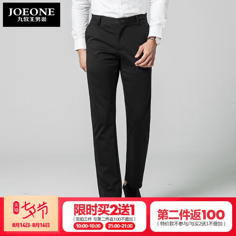 九牧王针织休闲裤男夏季薄款中青年修身版纯色男裤商务休闲正品