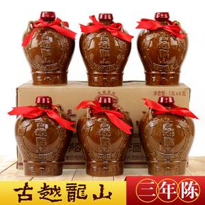 绍兴黄酒 古越龙山三年陈花雕酒糯米加饭酒15度3斤装整箱6坛
