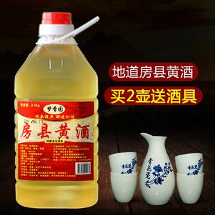 斤桶装包邮5湖北房县黄酒糯米酒半甜型黄酒米酒月子酒胜绍兴黄酒