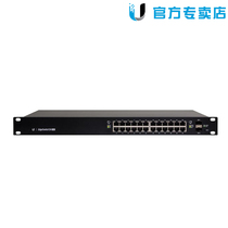 UBNT Poe Switch 24 Gigabit network management ES-24-250W supports 24V or 802.3AF at